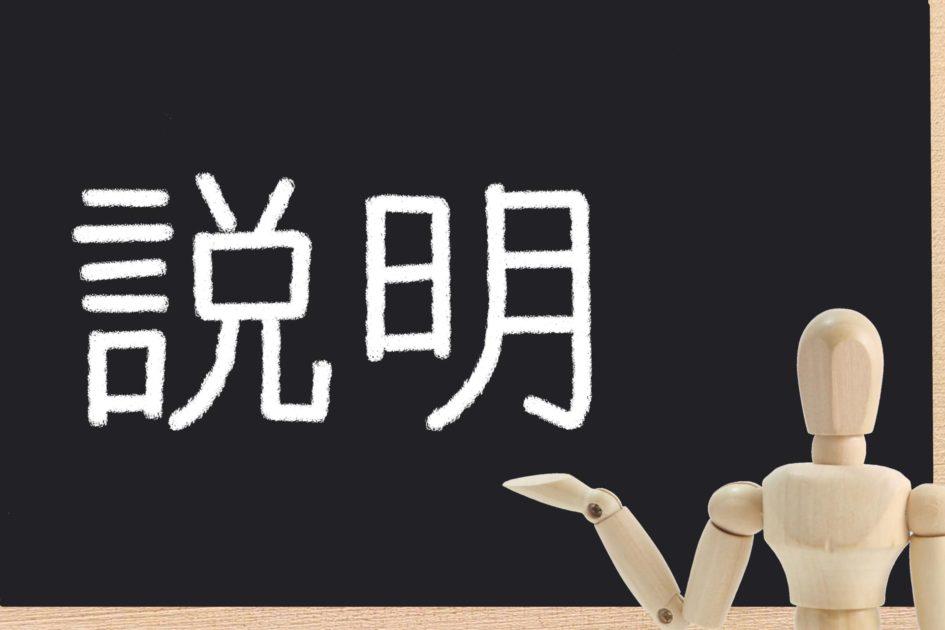 大阪アミューズメントメディア専門学校とは