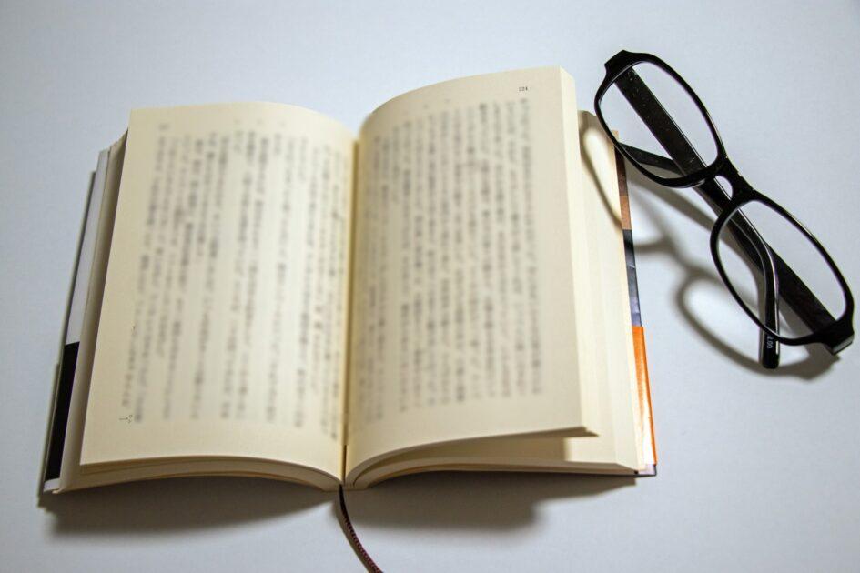 アミューズメントメディア総合学院の小説・シナリオ学科はどんなところ?