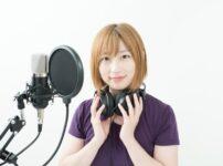 ヒューマンアカデミーのパフォーミングアーツカレッジ【声優専攻】の評判は?