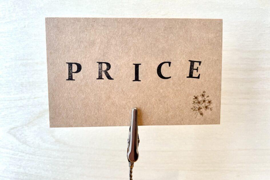 iPad版クリスタの値段